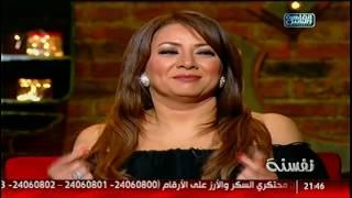 نفسنة | لقاء مع نجم ستار اكاديمى محمد شاهين