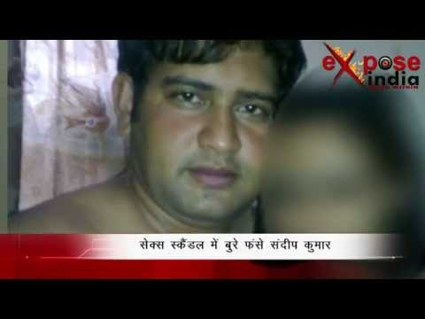 Xxx Mp4 Sex Scandal Of AAP Leader Sandeep Kumar 3gp Sex