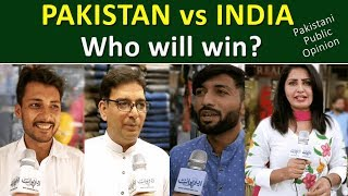 Pakistan Vs India - World Cup Cricket 2019 - Who Will Win ? Find Public Opinion | UrduPoint