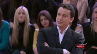 Hkayet Tounsia S01 Episode 03 12-12-2016 Partie 01