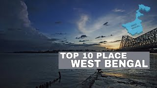 Top 10 place in west bengal | best place to Visit for tourist | Asansol city of brotherhood √