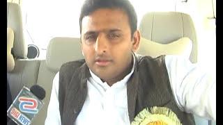 Akhilesh Yadav interview with Pawan Singh Part 1