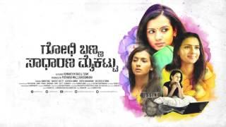 Godhi Banna Sadharana Mykattu Box Office Report