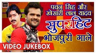 Best Songs Of Khesari Lal Yadav & Pawan Singh | Superhit Bhojpuri Video Songs 2017 | Nav Bhojpuri