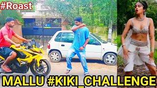 Mallu #Kikichallenge, challenge went extremely funny | #Roast, #kiki😳😳😳Drake