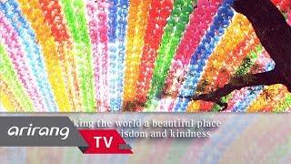 [Arirang TV] The Day Buddha Was Born - May 22 Buddhas Birthday