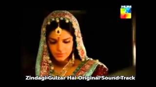 Zindagi Gulzar Hai Background Music