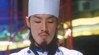 Kung Fu Chef