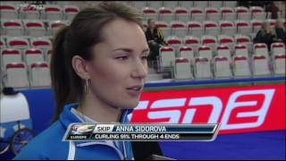 Womens Curling Hot ASSorted highlights 01/08/2015 Sidorova and Homan