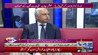 Lord Mayor Mubashir Javed | Special talk on City @ 10 | City 42