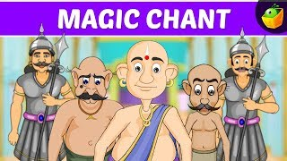 Magic Chant | Tenali Raman In English | Animated Stories For Kids