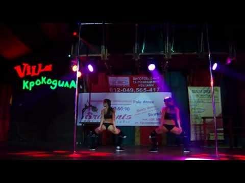 Выступле� ие pole studio Brilliants Booty Dance