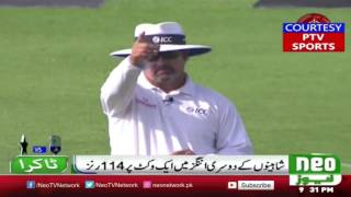 Pak Vs West Indies 2nd Test Match Day 3 | Pakistan Is In Strong Condition