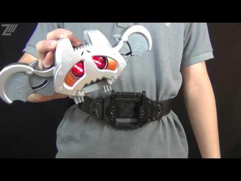 1080p DX Arc & Rey Kivat Set Demo Kamen Rider Kiva