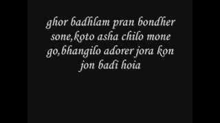 kare Dekhabo Moner Dukkho Go Ami Buk Chiria By Hafiz Uddin Bahar.Radha Raman's Song..Bangla Song.