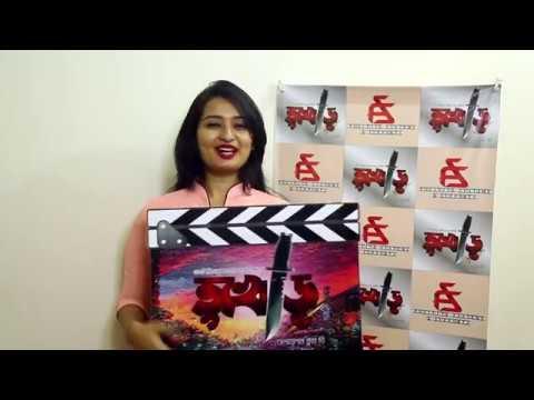 Shamiha khan Movie - Tukhor - Operation Club D
