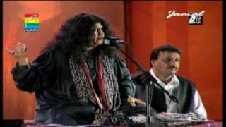 Rabba Meray Haal Da - Abida Parveen Live