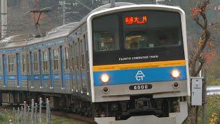 (4K) 元205系の通勤形電車 富士急行6000系~ Old type commuter train 205 series ~