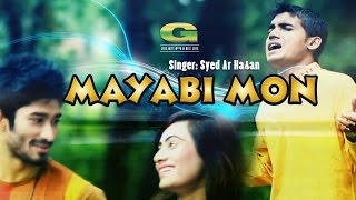 Mayabi Mon By Syed Ar Hasan | Official Music Video