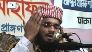 Quran manle Jannat na Manle Jahannam Part-1 II New Bangla Waz II