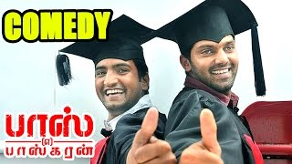 Boss Engira Baskaran Comedy Scenes | Boss Engira Baskaran full Movie Comedy | Arya, Santhanam |