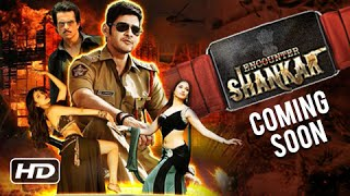 Encounter Shankar - Coming Soon - Only on RKD Digital!
