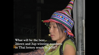Thai lottery 16 2 2017 first papers Gib Arbigee