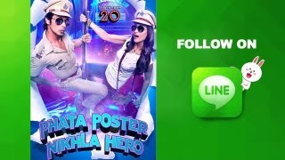 Phata Poster Nikla Hero Latest Updates on Line Application