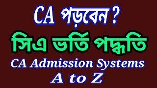 CA Admission System in Bangladesh