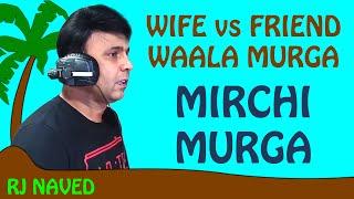 Wife Vs Friend Wala Murga   Mirchi Murga   RJNaved