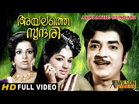 Xxx Mp4 Ayalathe Sundari 1974 Malayalam Full Movie 3gp Sex