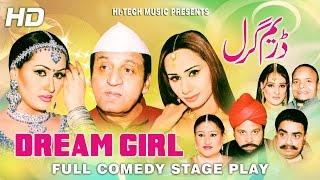 DREAM GIRL (FULL DRAMA) - NARGIS - BEST PAKISTANI COMEDY STAGE DRAMA