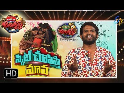 Jabardsth  2nd March 2017   Full Episode   ETV Telugu