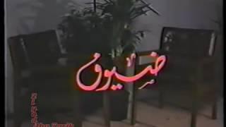 من ذكريات تلفزيون العراق أيام الزمن الجميل