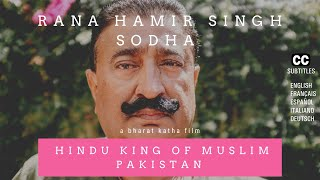 Story of a Hindu king of Muslim Pakistan, Rana Hamir Singh of Amarkot Sindh (for subtitles press cc)