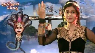 Kinjal Dave | Gujarati DJ Songs | Bhathijina Vivah | Nonstop | Bhathiji Maharaj | Devotional Songs