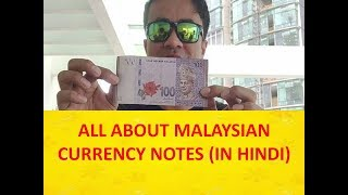 Malaysia Money and Currency Travel Vlog In Hindi (Where to exchange money in Kuala Lumpur)