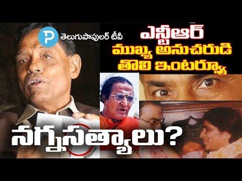 Xxx Mp4 NTR Close Associate T Ramesh Babu Sensational Interview Viceroy Episode Films Politics 3gp Sex