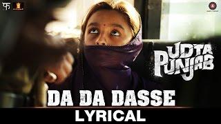 Da Da Dasse - Lyrical Video | Udta Punjab | Amit Trivedi | Shellee | Kanika Kapoor | Babu Haabi