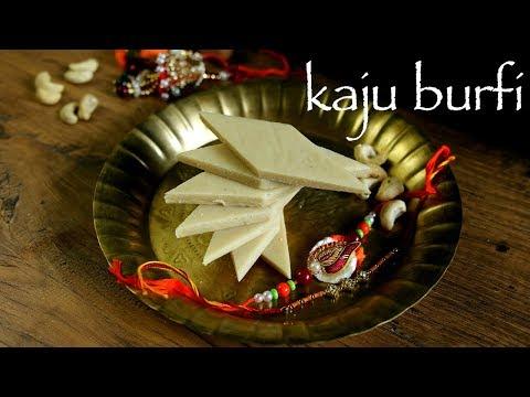 Xxx Mp4 Kaju Barfi Recipe Kaju Ki Barfi Kaju Barfi With Milk Cashew Burfi Recipe 3gp Sex
