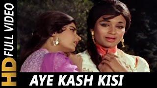 Aye Kash Ke Hum Lyrics & Song – Kabhi Haan Kabhi Naa ...
