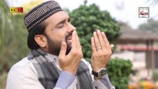 KARAM KARAM KAR DE - QARI SHAHID MEHMOOD QADRI - OFFICIAL HD VIDEO