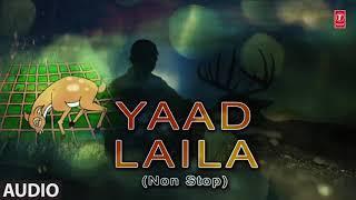 YAAD LAILA : BARKAT ALI QURESHI (Audio) || Kashmiri Song 2019 || T-Series Kashmiri Music