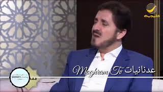 هل كل الخمر والبيره حرام عدنان ابراهيم