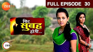 Phir Subah Hogi - Episode 30