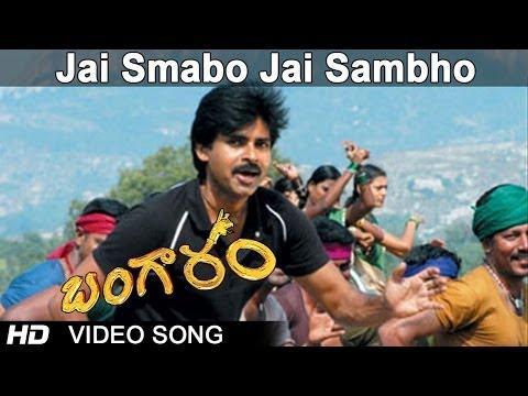 Jai Smabo Full Video Song || Bangaram Movie || Pawan Kalyan || Meera Chopra || Vidyasagar
