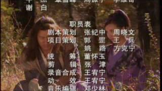 Forgiveness by 王菲 / Wang Fei Faye Wong (ending song of 天龙八部 Tian Long Ba Bu)