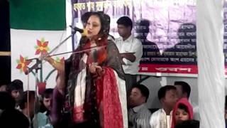 কোন একদিন আমায় তুমি খুজবে শাহ সুলতান শাহ মাজার  ২০১৬ শিল্পী  লিপি সরকার