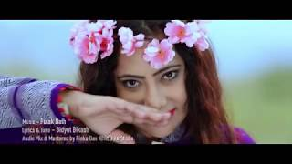 Mon Sila - Surekha Chhetri   Bidyut Bikash