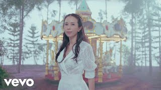 莫文蔚 Karen Mok - I Do